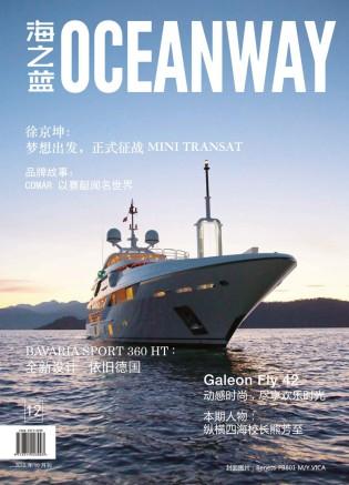 Cover oceanway