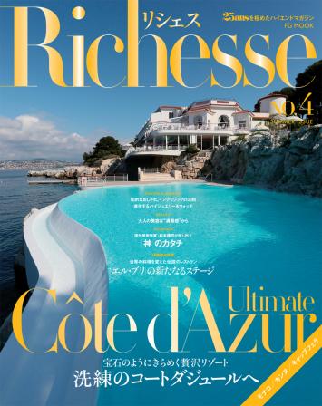 Cover Richesse Côte d'Azur